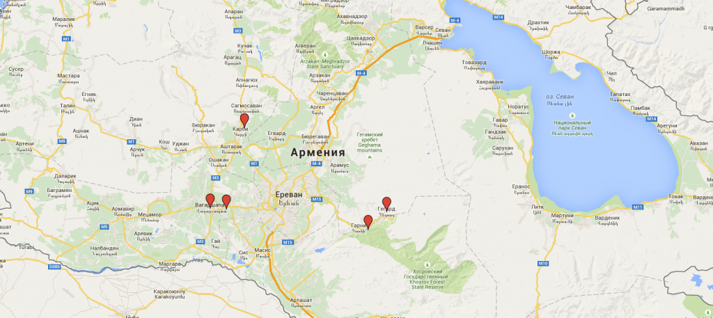 Армения Грузия 2015
